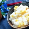 とうもろこしは炊き込みご飯が1番人気!白だしだけの簡単レシピとリメイクレシピ