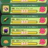 なめこの巣!! 満月カボチャランプ800個コンプリート!!