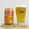 Magic Rock Brewing 「HIGH WIRE GRAPEFRUIT」