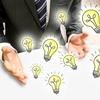 技術シーズの発掘と事業化を支援する【研究開発型ベンチャー支援事業】とは?