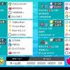 【ポケモン剣盾シングル】S14使用構築・ガチ両刀入りギガノラゴン【最終952位】