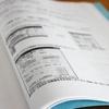 業務マニュアル(手順書)の作り方や作成手順を5ステップで解説