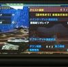【MHXX】超特殊ソロ・紫毒姫で大冠へ