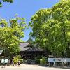 【名古屋】大須観音近くにある若宮八幡社は名古屋の総鎮守!