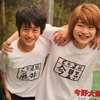 SummerParadise2016佐藤勝利公演~藤井直樹が主演視点でお送りします~