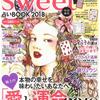 Sweet特別編集占いBOOK2018