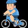 サイクリング中にあいさつをしてみましょう!
