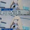 ポケモンSM プレイ記録6