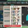 E5 平戸堀(その3)