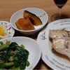 ハゲと小松菜とカボチャの夕餉
