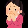 【2歳10ケ月】言葉の発達、どのくらい…?