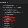 【Unity】テクスチャのミップマップのバイアスを変更する方法