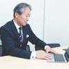 活躍するMC-第2回 株式会社セントジェームズアソシエイト 萩原泰之さん
