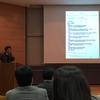 第9回 BKCバイオインフォマティクス研究会