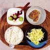 キャベツサラダ、小粒納豆、ぶどうバナナヨーグルト。
