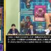 【遊戯王最新情報フラゲ】《DDグリフォン》が新規収録決定!DD新規確定!