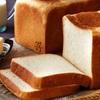 高級食パン専門店嵜本・大阪あべの店2018年11月23日オープン!お店に行ってきた!