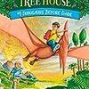 Magic Tree house #1 恐竜の時代にタイムスリップ