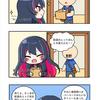 【魔女兵器 翻訳】公式漫画33