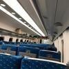 がらがらの東海道新幹線・・・こういうときもあるのか