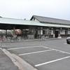 大和・今井の寺内町と建国伝承地の陵墓をめぐる『JR桜井線 畝傍駅』