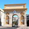 モンペリエの凱旋門を抜けると、ペイルー公園だった。