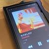 Apple Musicの「ロスレス・ハイレゾ」対応に思う②〜ポータブルハイレゾ環境広がる?〜