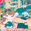 【今日のハロスイ】新作ハッピーバッグ「私の隠れ家Classy Cafe」初日7連ガチャ結果報告
