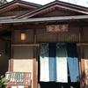 奥殿陣屋で季節の食事と素晴らしい日本庭園を楽しむ