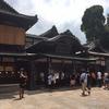 松山で初の道後温泉、街並みも雰囲気もお湯も最高~~♪