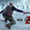 アイスステーションZ(3DS)