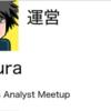 イベント参加者用の名札をPythonで自動生成