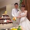 【結婚式当日レポ20】披露宴*ケーキ入刀・実際にかかったケーキのお値段