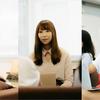 女性社員3人が総務経理・営業・広報それぞれの視点から語る、Flatt Securityという組織とは。