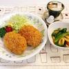 ビーフコロッケ定食