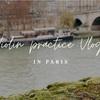 パリ、セーヌ川で。
