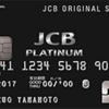 JCB法人カード特典(『パワーラウンジ(羽田空港 第1ターミナル 2F POWER LOUNGE SOUTH』)』)
