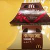 【食べ比べ】マックの三角チョコパイ「プレミアム」は「黒」より美味しいのか?