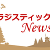 .NET 5対応のUltimate 20.2登場/クラウド型ビジュアルエディタ「AppBuilder」登場!
