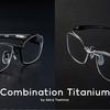 【バイク用メガネ】JINSの新作眼鏡 カーボン&チタン製の「コンビネーションチタンバイアキラテシマ」を購入したのでレビューします。(Zoff)