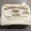 """バター好きがおすすめする発酵バター """"ベッピーノオッチェリ"""""""
