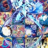 【竜魔導の守護者】でサーチできる融合・フュージョンカードまとめ