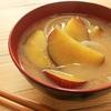 簡単!!ホクホク さつまいもと玉ねぎの味噌汁の作り方/レシピ