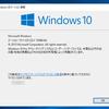 Windows 10 1511 10586.63リリース