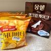 日本のような、韓国のお菓子。