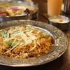 インドキッチン GITANJALI (ギタンジャリ)