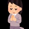 アラフィフ期間工・北のななしの3.11【東日本大震災が発生した時も地元で】