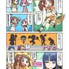 魔法少女まどか☆マギカとかいう陰鬱な展開が多い大人向けの魔法少女アニメ!