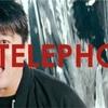 ホリエモンのラップ曲『NO TELEPHONEノーテレフォン』が歌詞もかっこよくて面白い