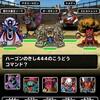 level.584【ウェイト100】第118回闘技場ランキングバトル4日目